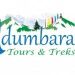 Profile image of tour guide Sonam Wangdi