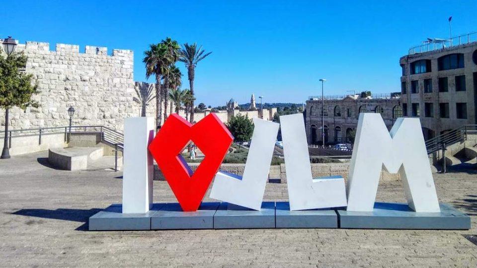 jerusalem-i-love