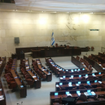 Free Daily Knesset (Israeli Parliament)  Tours