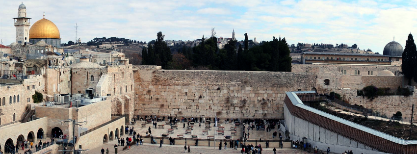 Jerusalem view of western wall and temple mount