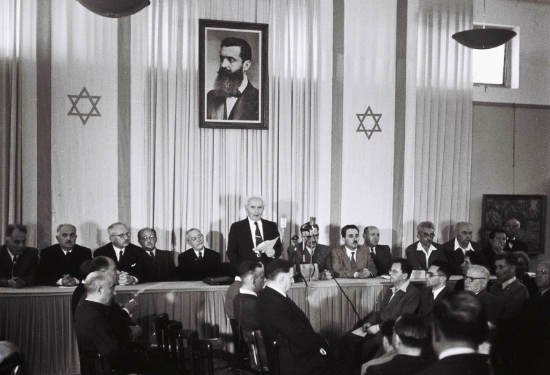 state of israel declaration may 14 1948 ben gurion