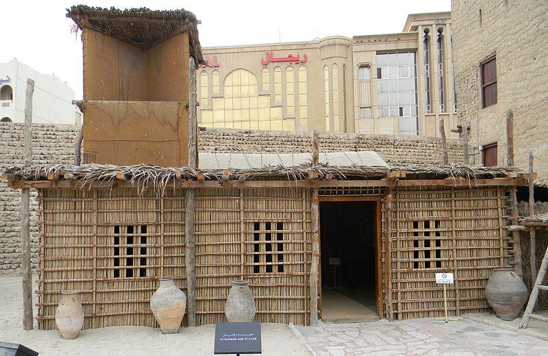 Al kaimah vernacular_architecture in Dubai