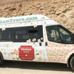 Transportation to Tel Aviv or Nazareth from ₪25/40