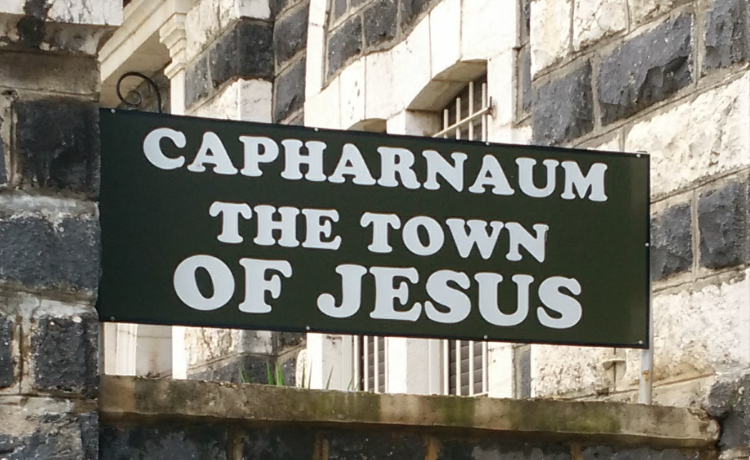 Capernaum, the town of Jesus