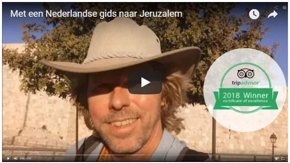 Youtube video over de Jeruzalem tour met menno